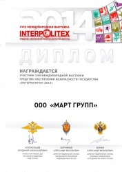 INTERPOLITEX-2014