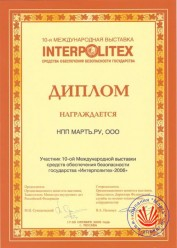 The 10th International exhibition «INTERPOLITEX-2006»