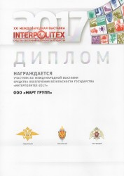 Interpolitex